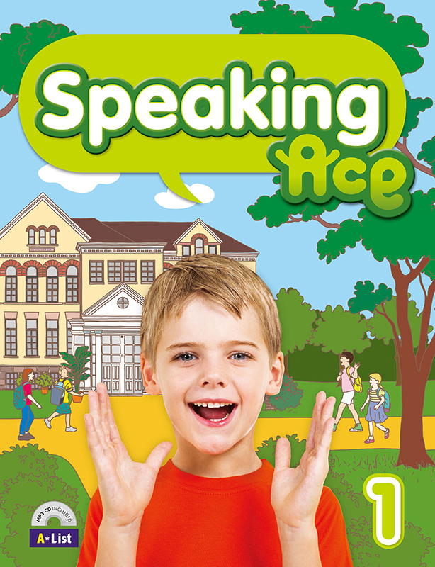 Speaking Ace 1 (B+W+CD) 대표이미지